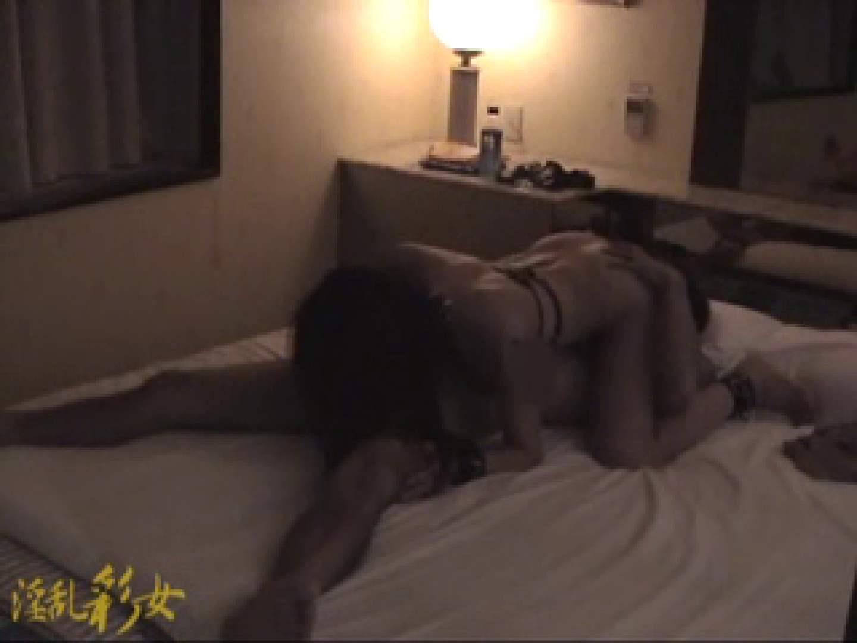 淫乱彩女 麻優里 ホテルで3P 0   0  54枚