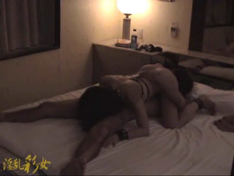 淫乱彩女 麻優里 ホテルで3P SEX 盗み撮り動画 54枚