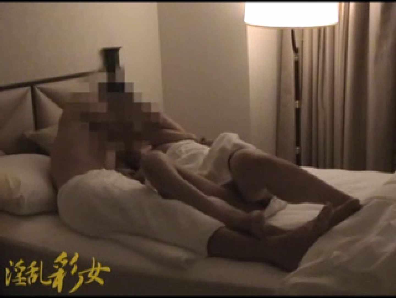 淫乱彩女 麻優里 忘年会にて  70枚