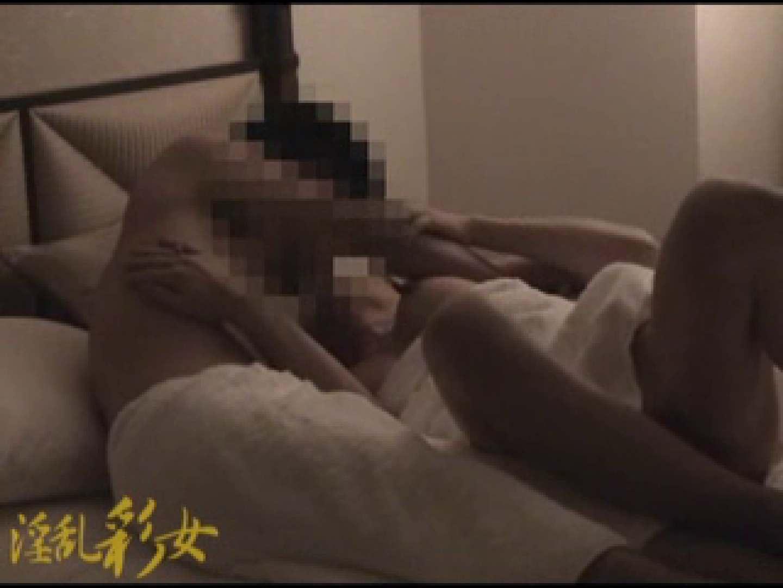 淫乱彩女 麻優里 忘年会にて ホテル おまんこ無修正動画無料 70枚