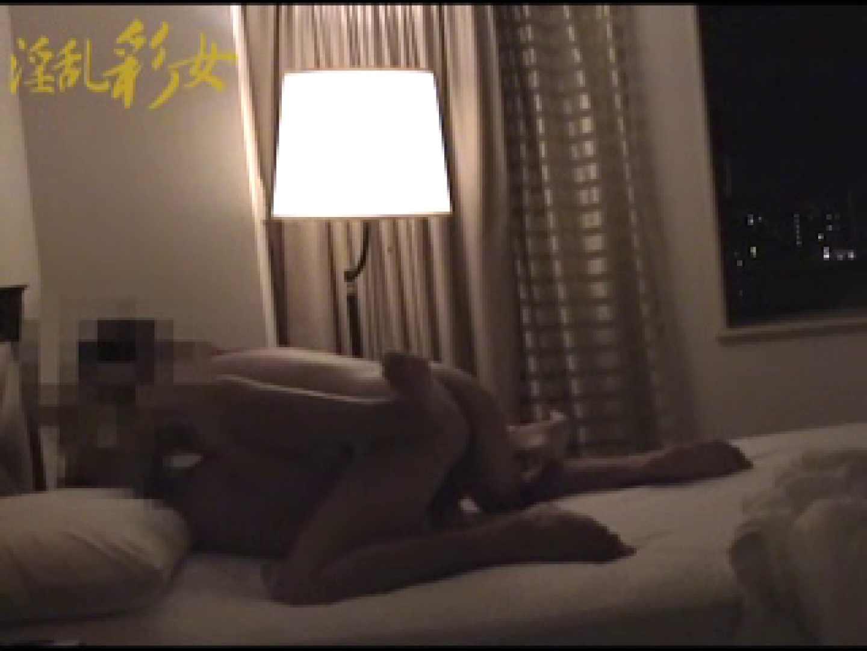 淫乱彩女 麻優里 忘年会にて 0 | 淫乱  70枚