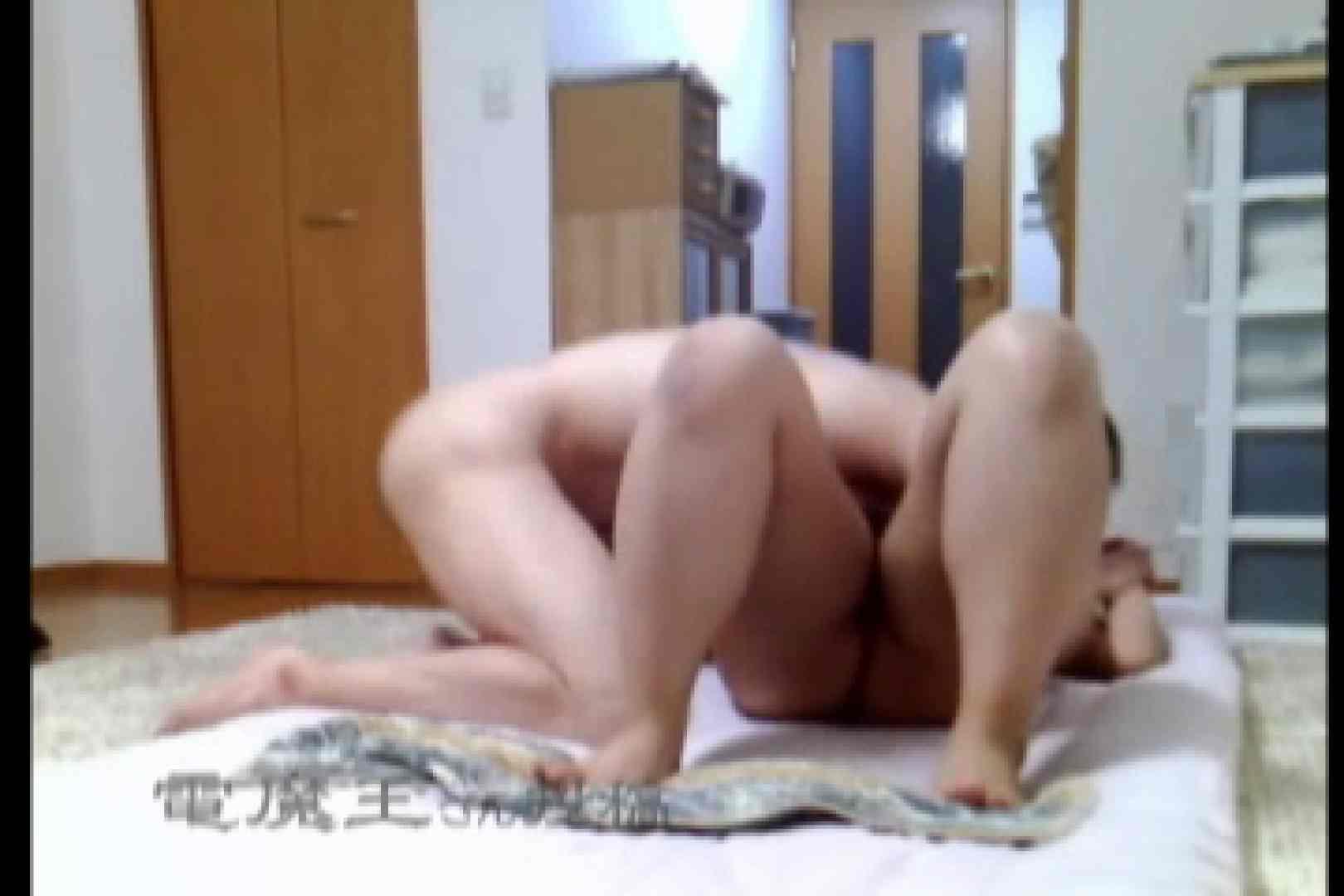 電魔王さんの「隠撮の部屋」アユ 隠撮 ヌード画像 63枚