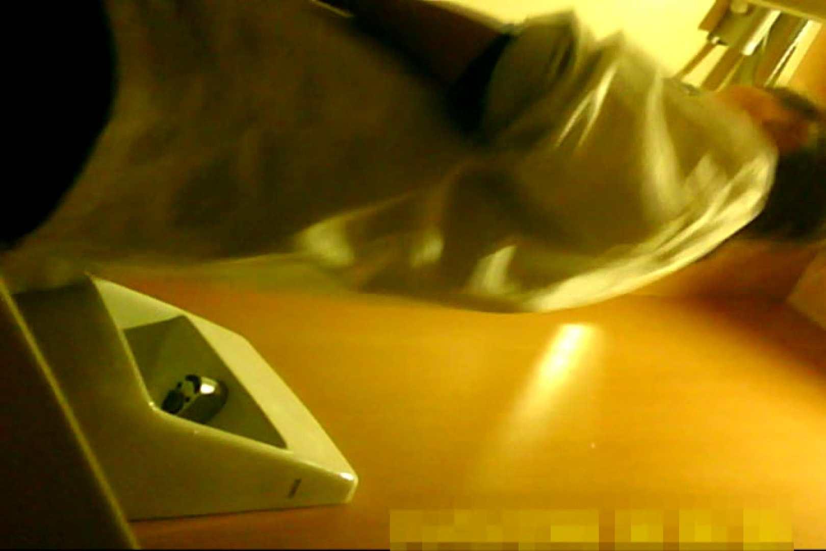 魅惑の化粧室~禁断のプライベート空間~20 チラ 女性器鑑賞 110枚