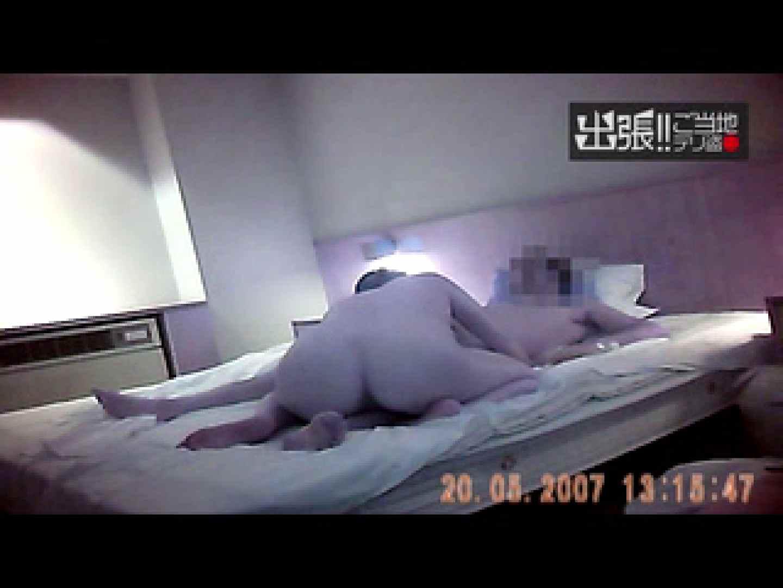 出張リーマンのデリ嬢隠し撮り第3弾vol.2 投稿 エロ無料画像 68枚