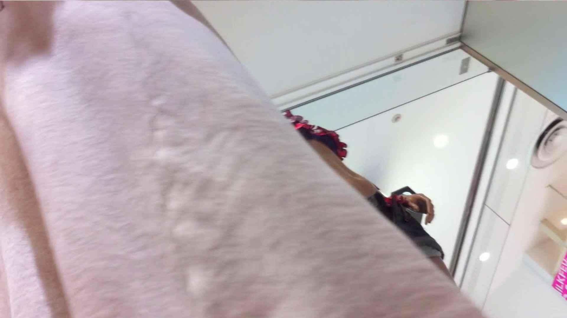 可愛いカリスマ店員限定‼胸チラ&パンチラ vol.15 胸チラ ヌード画像 89枚