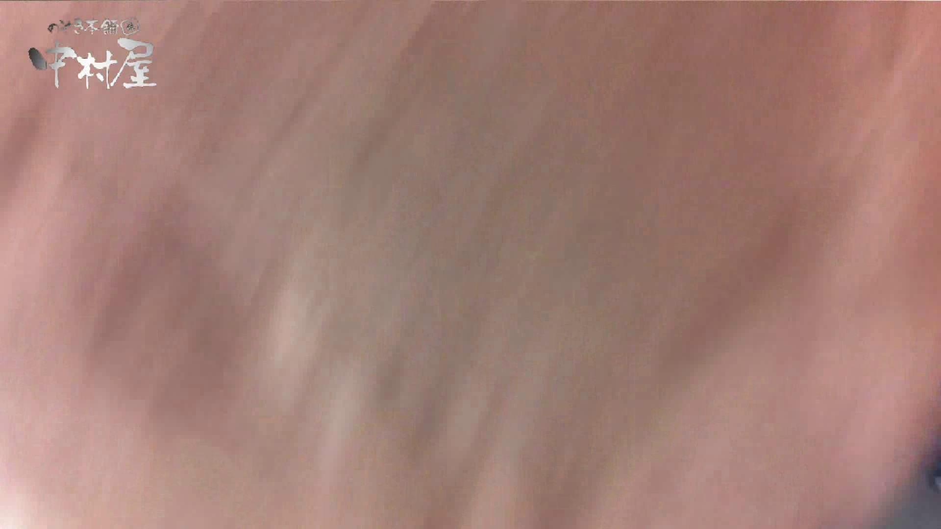 vol.45 可愛いカリスマ店員限定‼胸チラ&パンチラ 食い込みミッキーマウス! おまんこ特集 盗撮動画紹介 78枚