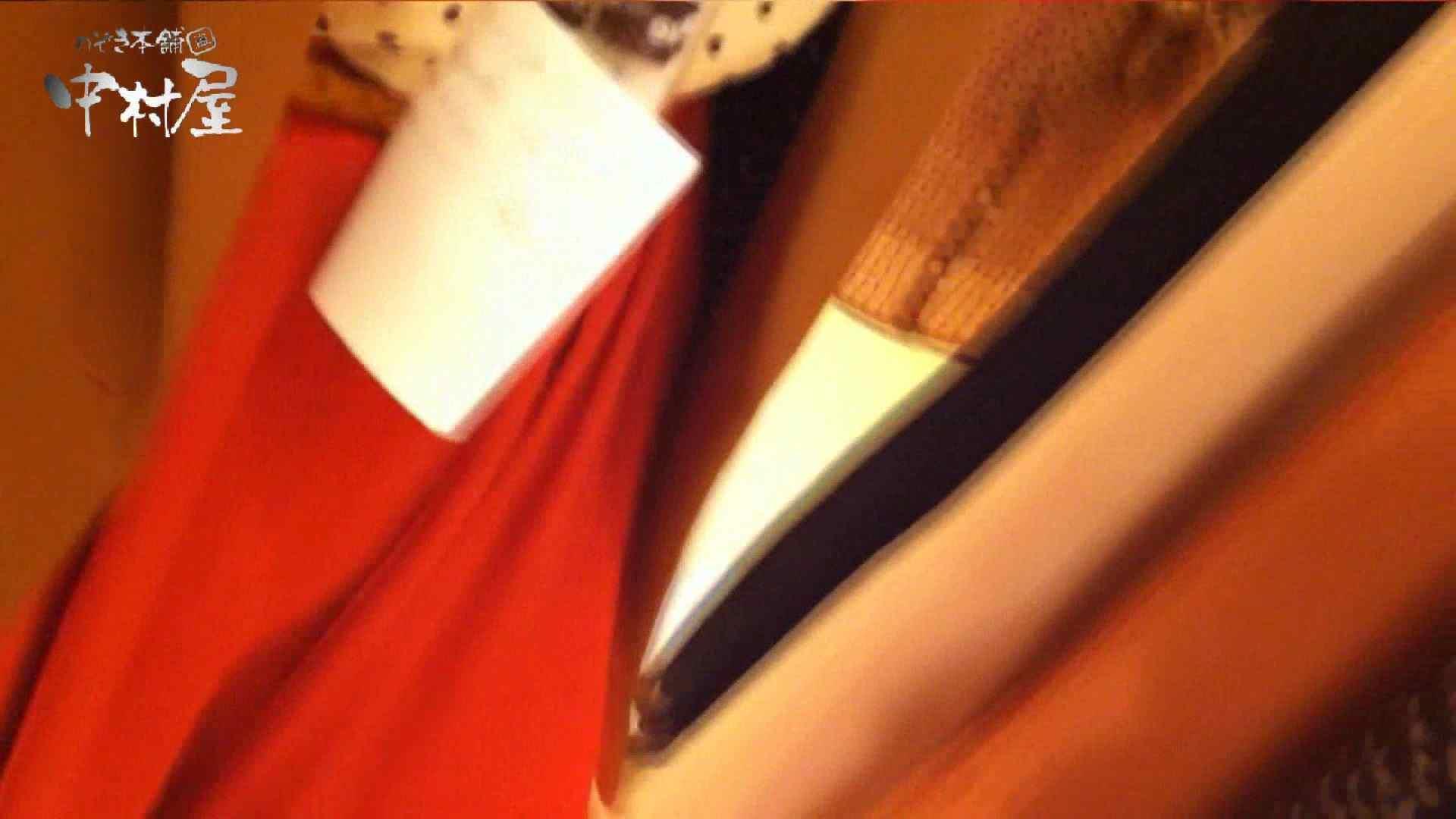 vol.45 可愛いカリスマ店員限定‼胸チラ&パンチラ 食い込みミッキーマウス! 接写 おまんこ動画流出 78枚