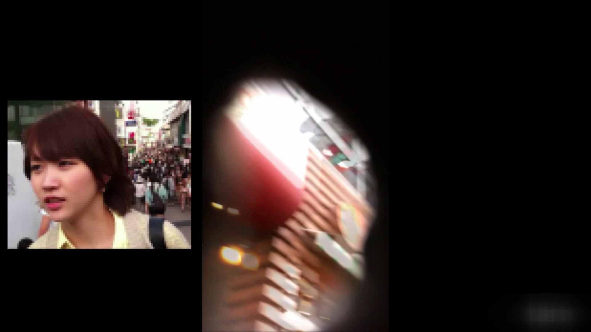 ガールズパンチラストリートビューVol.016 エロいOL AV無料動画キャプチャ 80枚