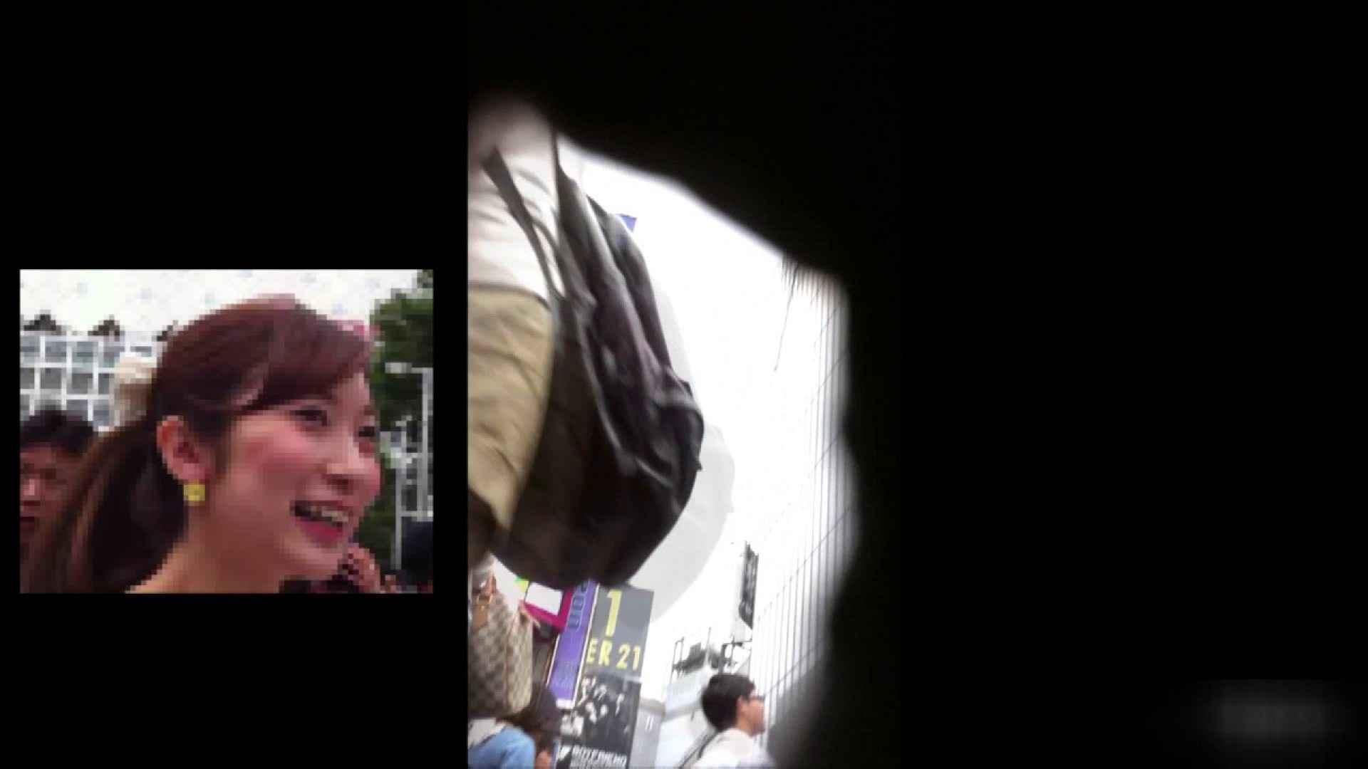 ガールズパンチラストリートビューVol.016 チラ われめAV動画紹介 80枚