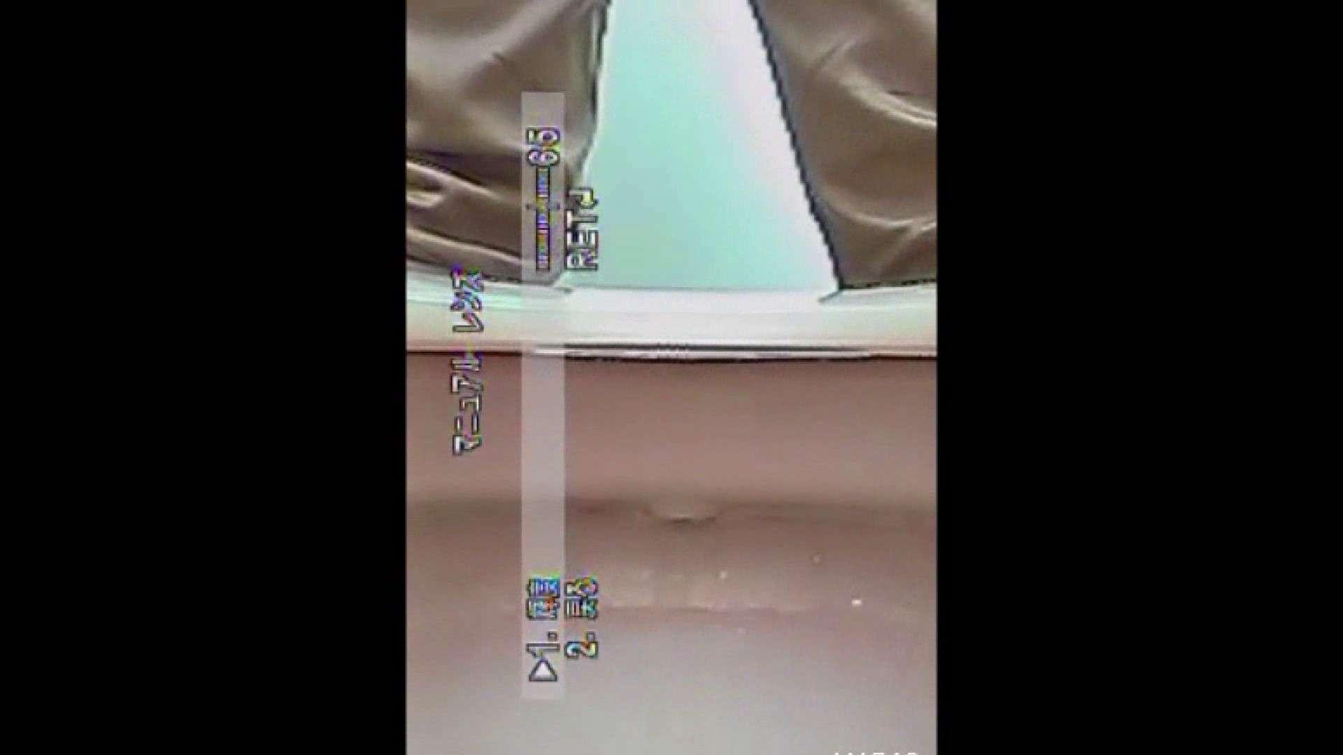 キレカワ女子大生の秘密の洗面所!Vol.021 0 | 放尿シーン  51枚