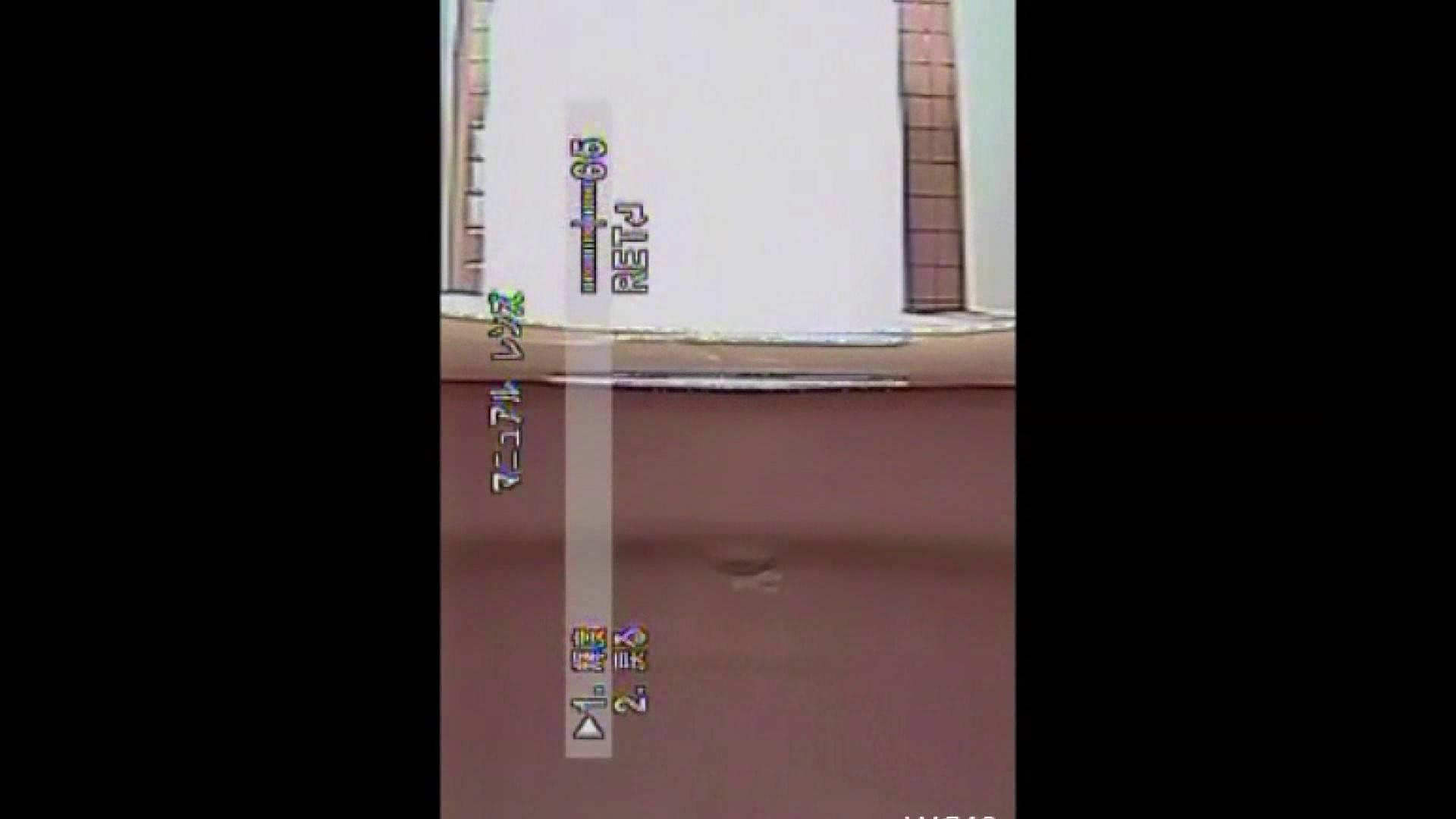 キレカワ女子大生の秘密の洗面所!Vol.021 エロい女子大生 盗み撮り動画 51枚