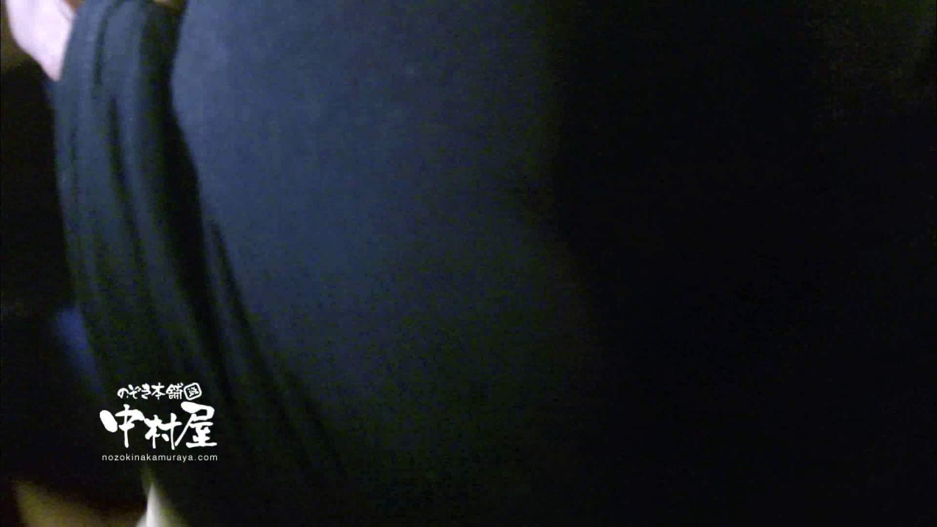 鬼畜 vol.11 下の口は正直なオンナ 後編 0 | エロいOL  96枚