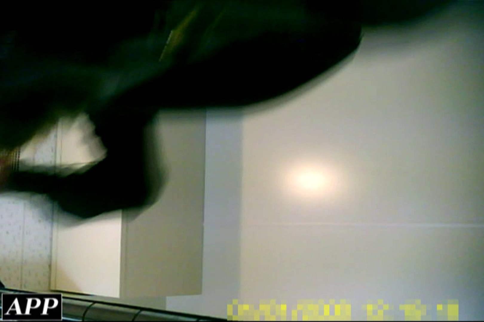 3視点洗面所 vol.086 洗面所 AV無料動画キャプチャ 56枚