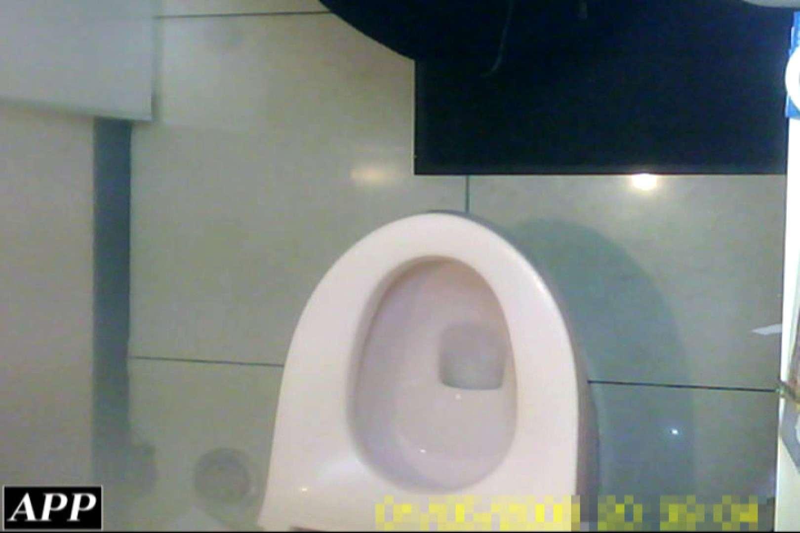 3視点洗面所 vol.086 エロいOL 盗み撮り動画 56枚