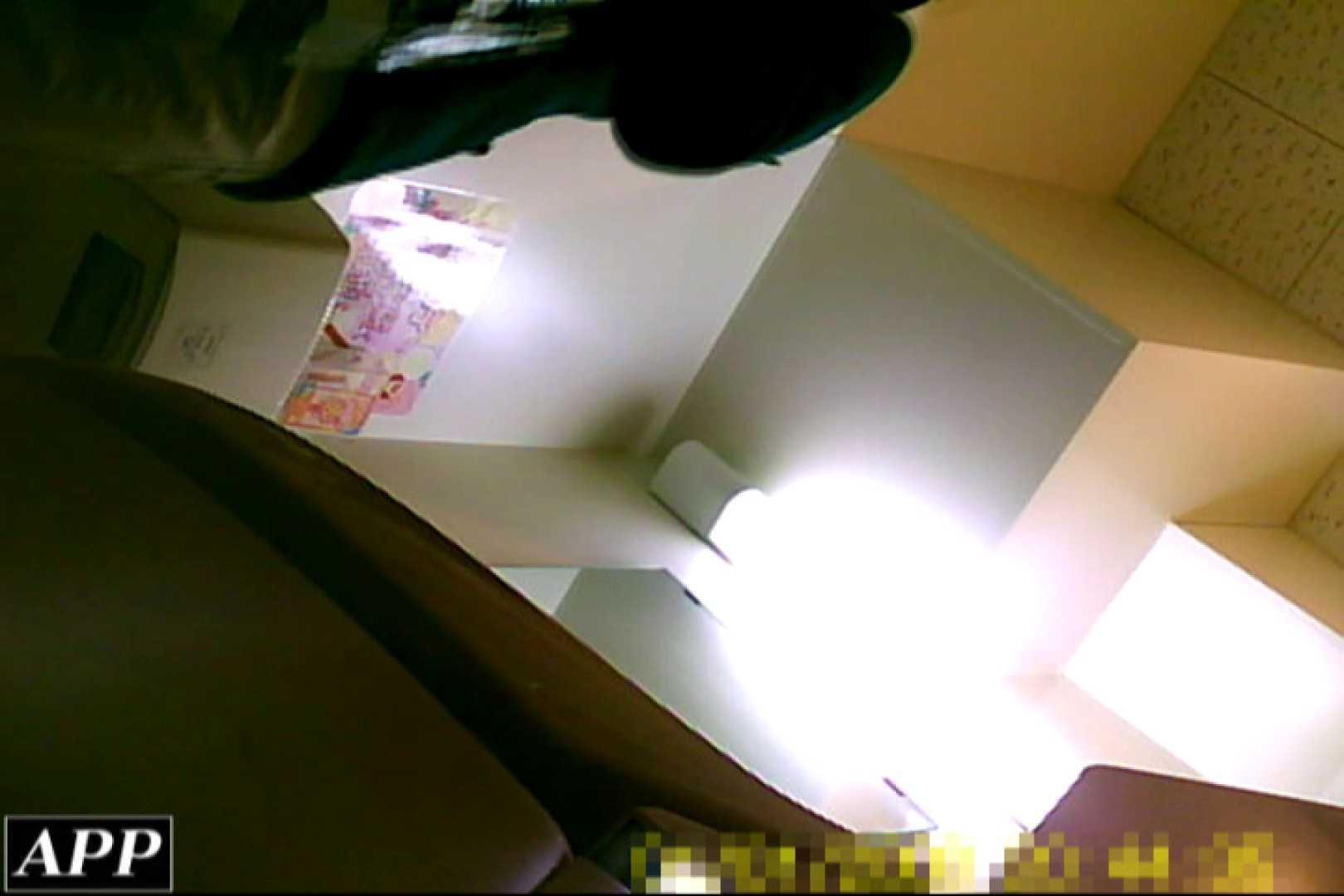 3視点洗面所 vol.087 エロいOL オメコ無修正動画無料 87枚