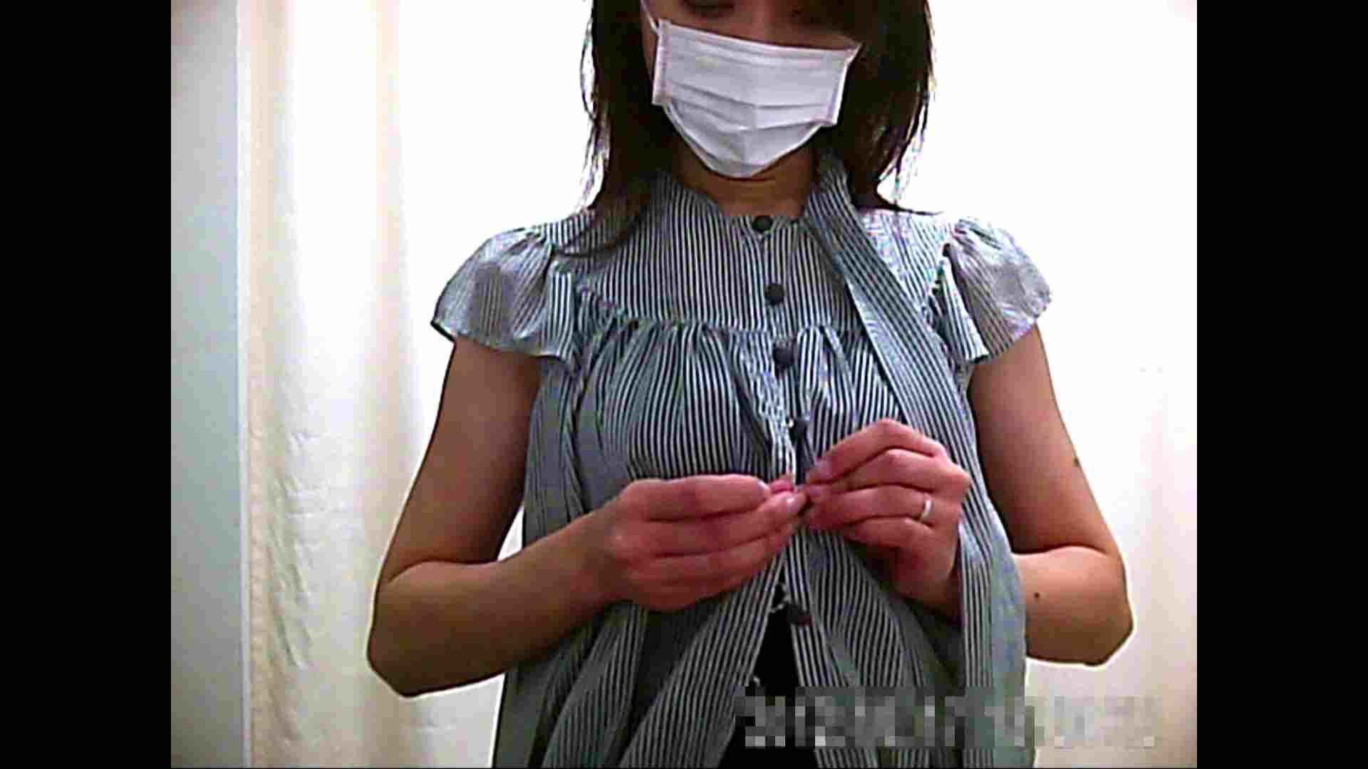 病院おもいっきり着替え! vol.242  22枚