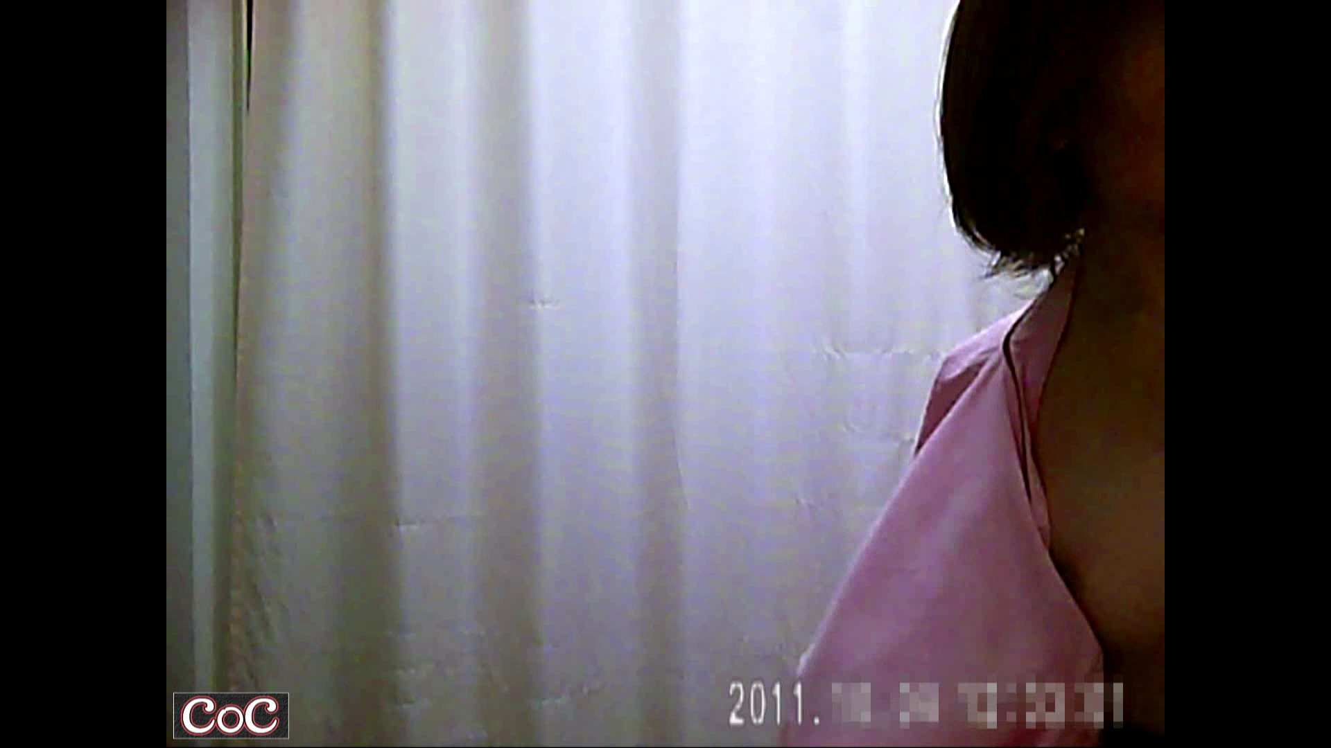 病院おもいっきり着替え! vol.50 エロいOL おめこ無修正動画無料 53枚