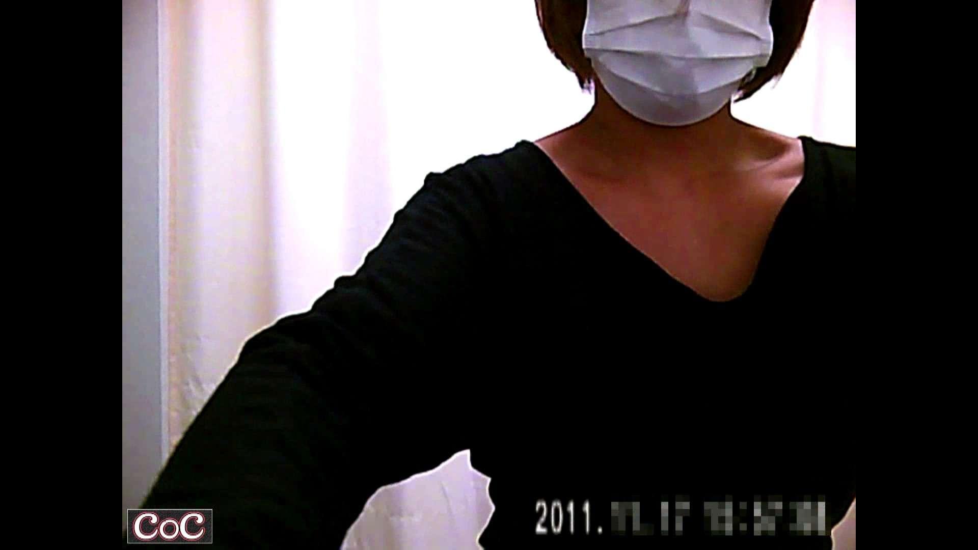 病院おもいっきり着替え! vol.96 おっぱい丸見え おめこ無修正動画無料 73枚