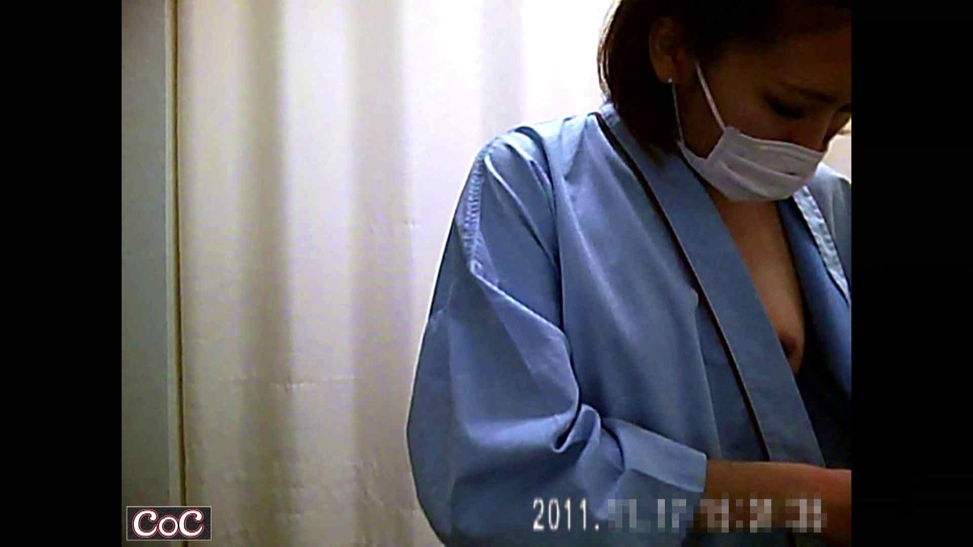 病院おもいっきり着替え! vol.96 0   巨乳  73枚
