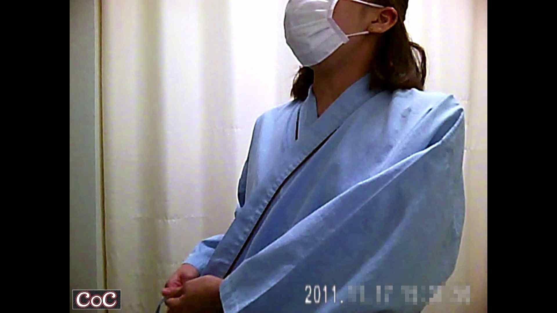 病院おもいっきり着替え! vol.96 ガールの盗撮 エロ無料画像 73枚