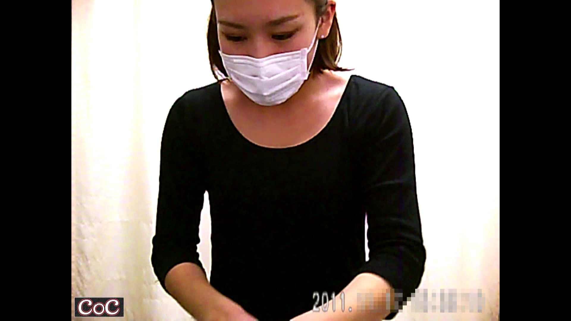 病院おもいっきり着替え! vol.96 乳首 おめこ無修正画像 73枚
