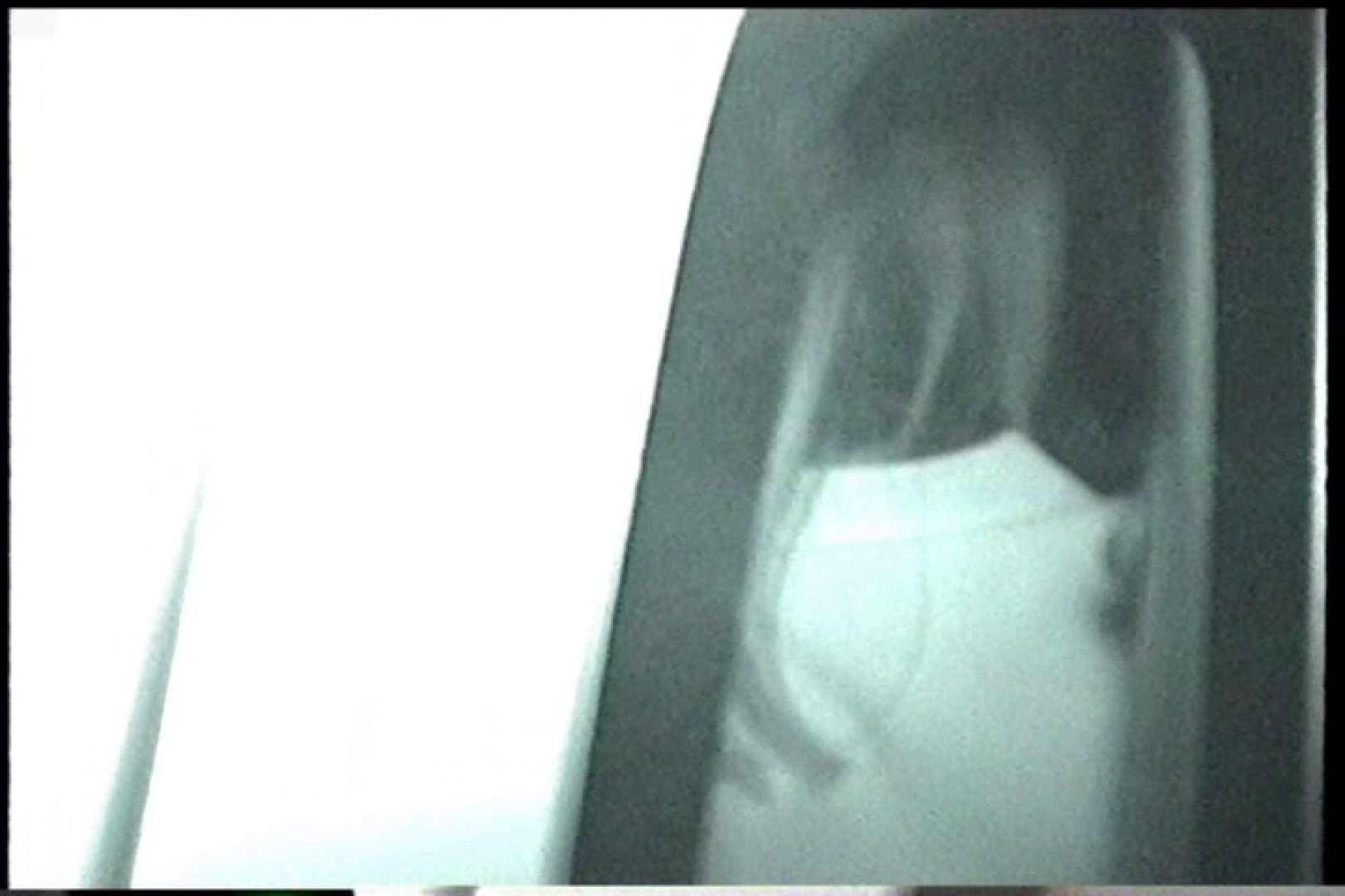 充血監督の深夜の運動会Vol.222 おっぱい丸見え セックス無修正動画無料 93枚