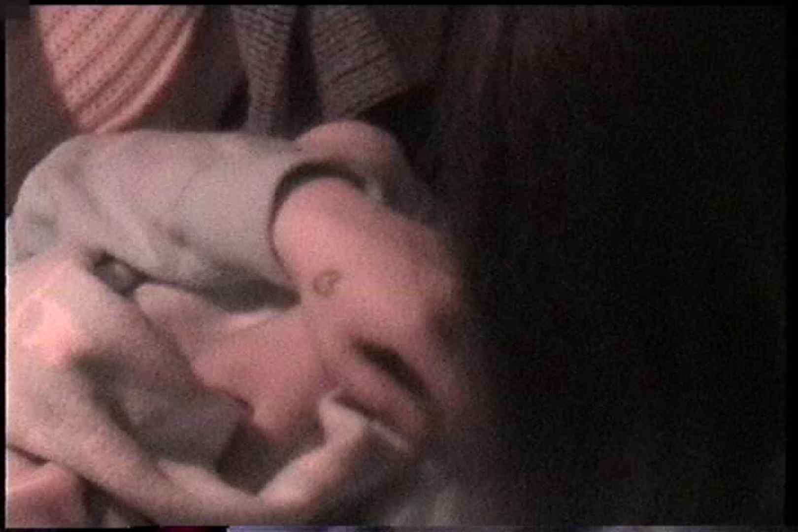 充血監督の深夜の運動会Vol.222 カップル覗き えろ無修正画像 93枚