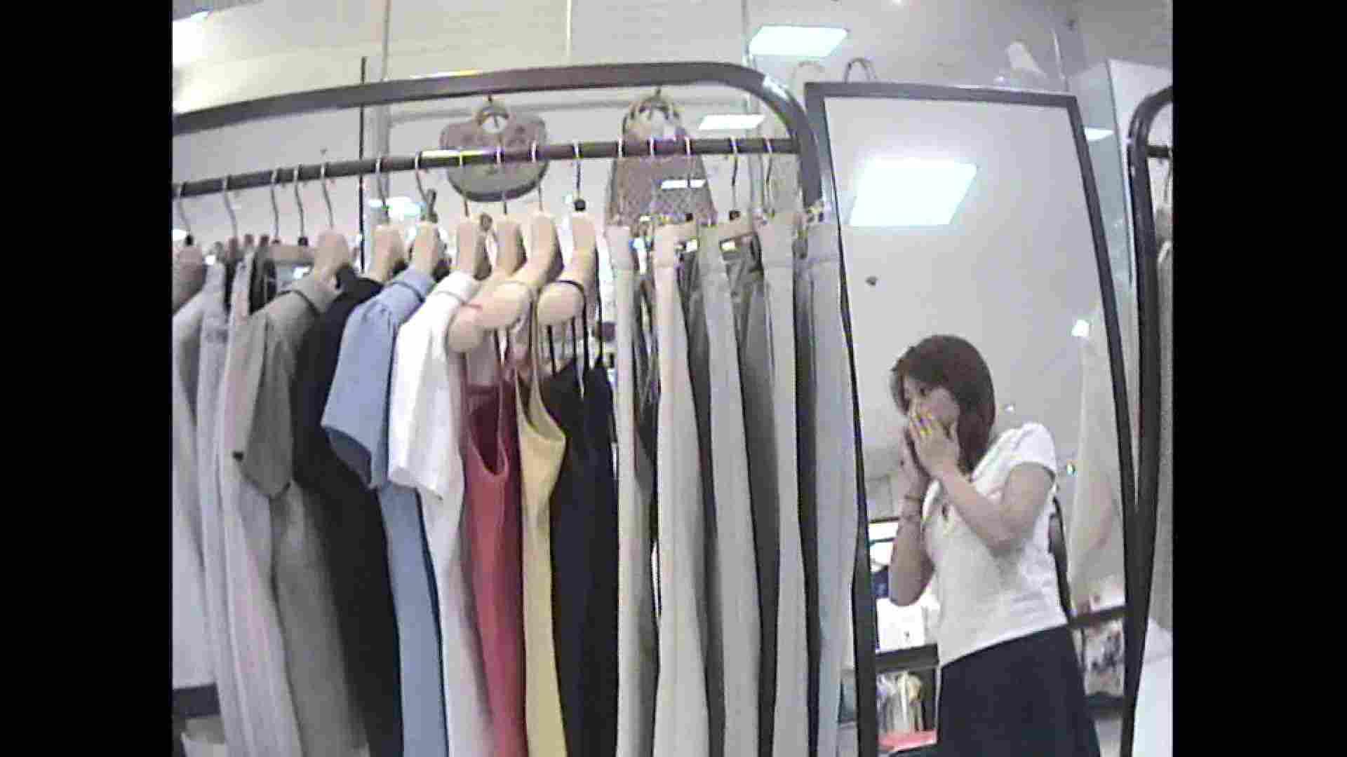 働く美女の谷間参拝 Vol.06 エロいOL エロ画像 112枚