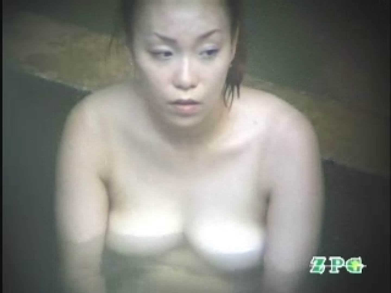 美熟女露天風呂 AJUD-06 エロい熟女 すけべAV動画紹介 84枚