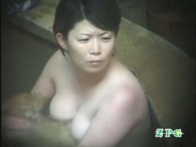 美熟女露天風呂 AJUD-06  84枚