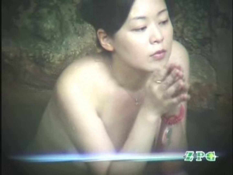 美熟女露天風呂 AJUD-07 巨乳 濡れ場動画紹介 88枚