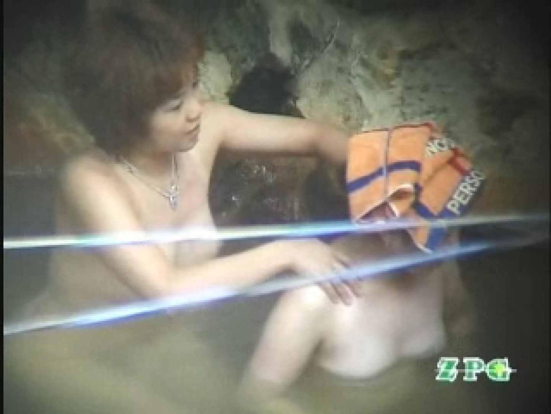 美熟女露天風呂 AJUD-07 0 | エロい熟女  88枚