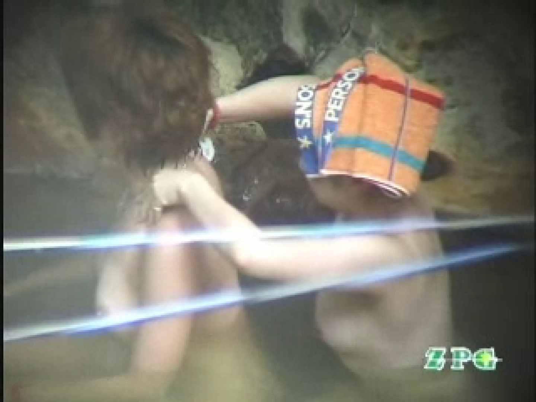 美熟女露天風呂 AJUD-07 露天覗き オメコ無修正動画無料 88枚