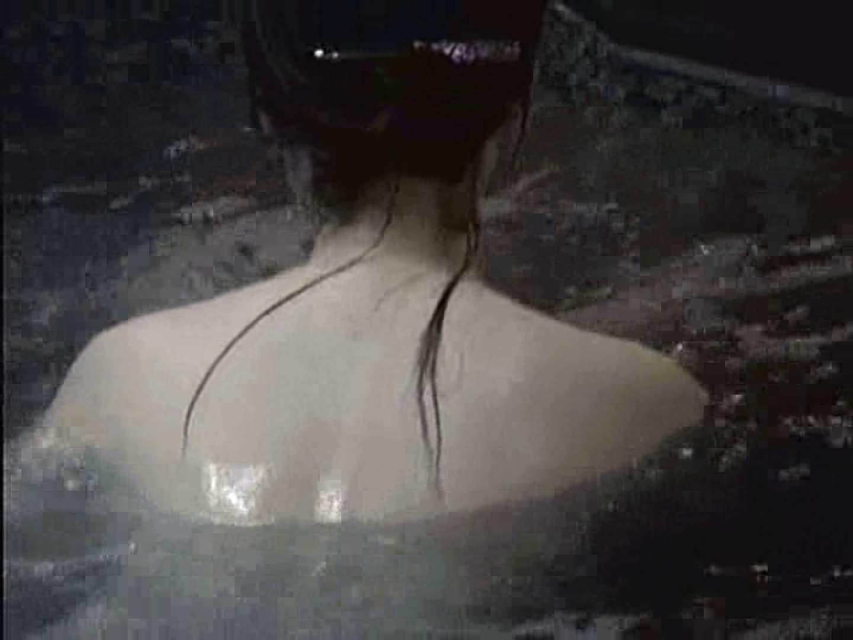ギャル満開!大浴場潜入覗きVol.3 エロいOL 女性器鑑賞 90枚