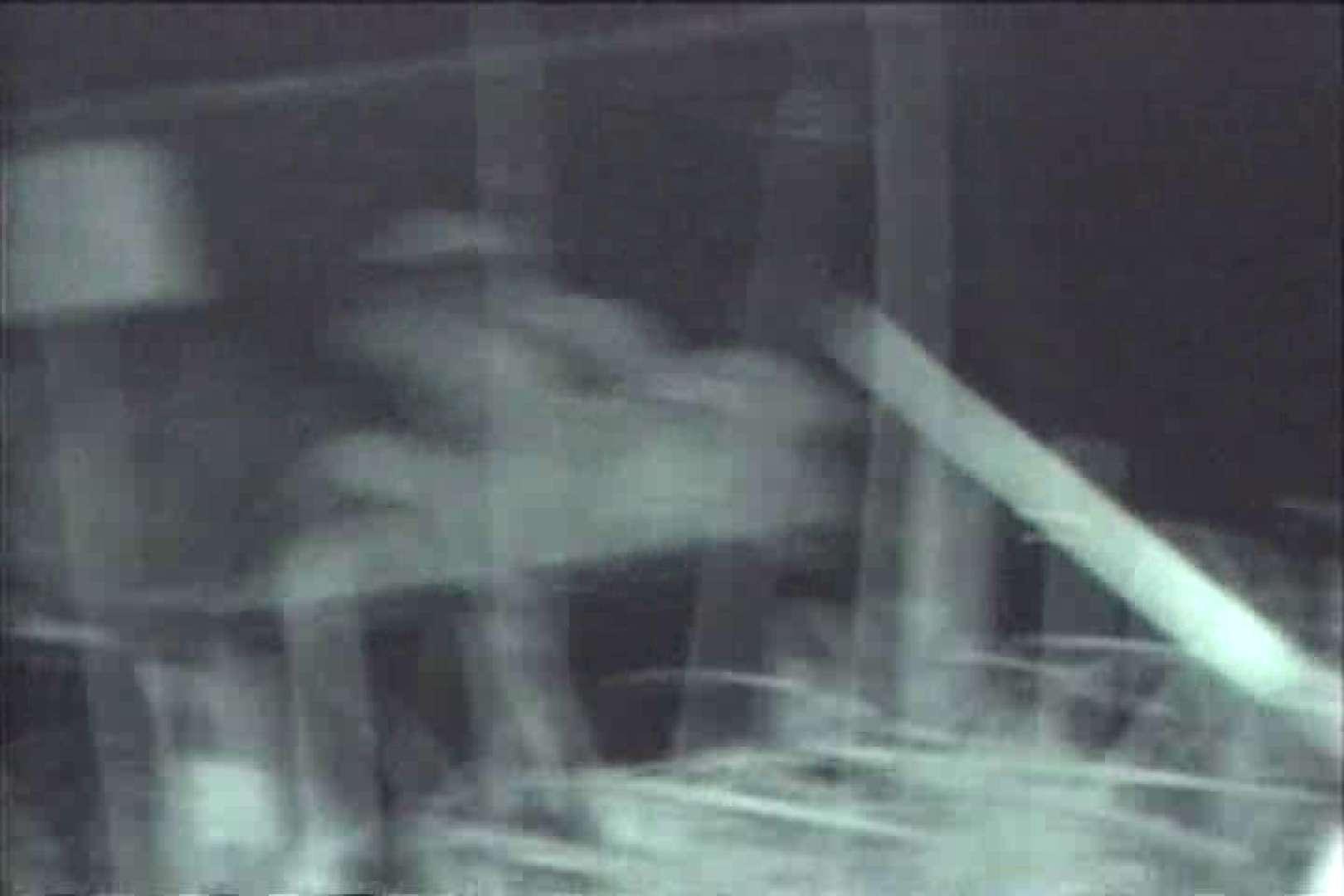 車の中はラブホテル 無修正版  Vol.16 ガールの盗撮 盗撮動画紹介 96枚