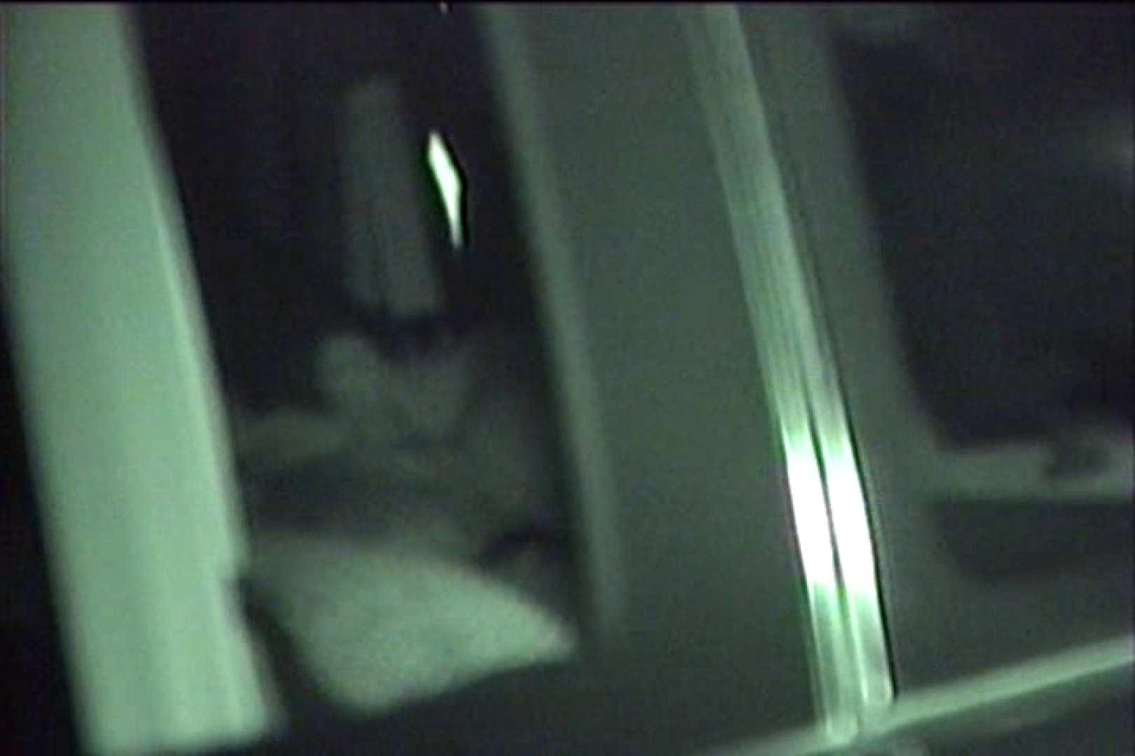 車の中はラブホテル 無修正版  Vol.16 エロいOL エロ画像 96枚