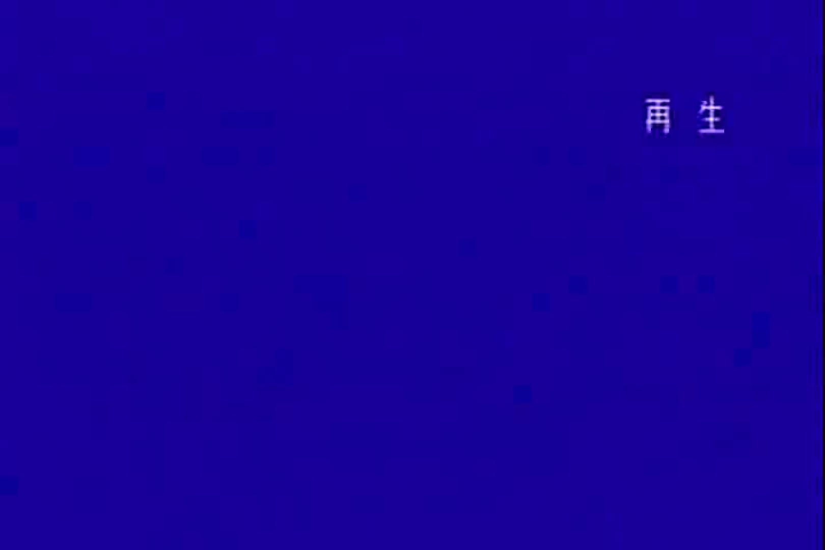 「ちくりん」さんのオリジナル未編集パンチラVol.4_02 エロいOL ワレメ無修正動画無料 98枚