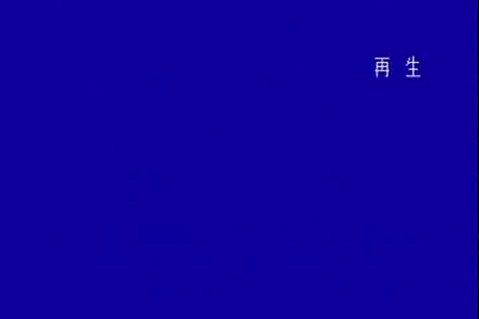 「ちくりん」さんのオリジナル未編集パンチラVol.4_02 エロいお姉さん ヌード画像 98枚