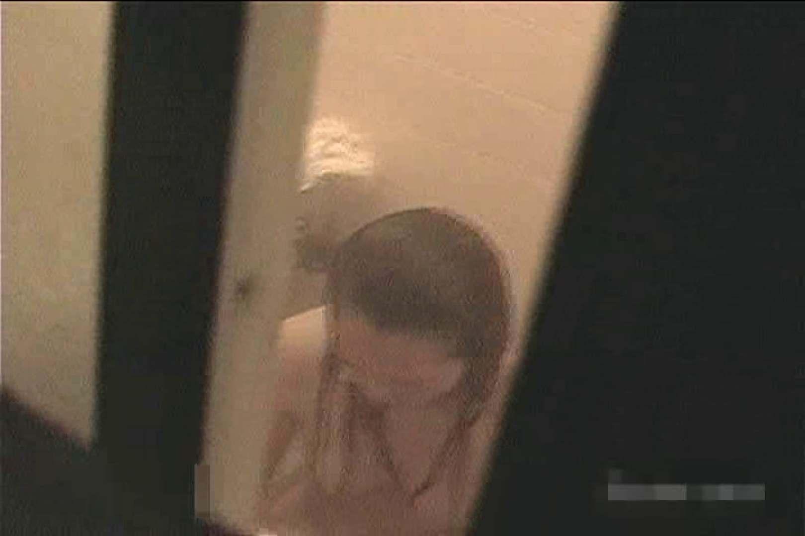 激撮ストーカー記録あなたのお宅拝見しますVol.7 ガールの盗撮 おまんこ動画流出 101枚