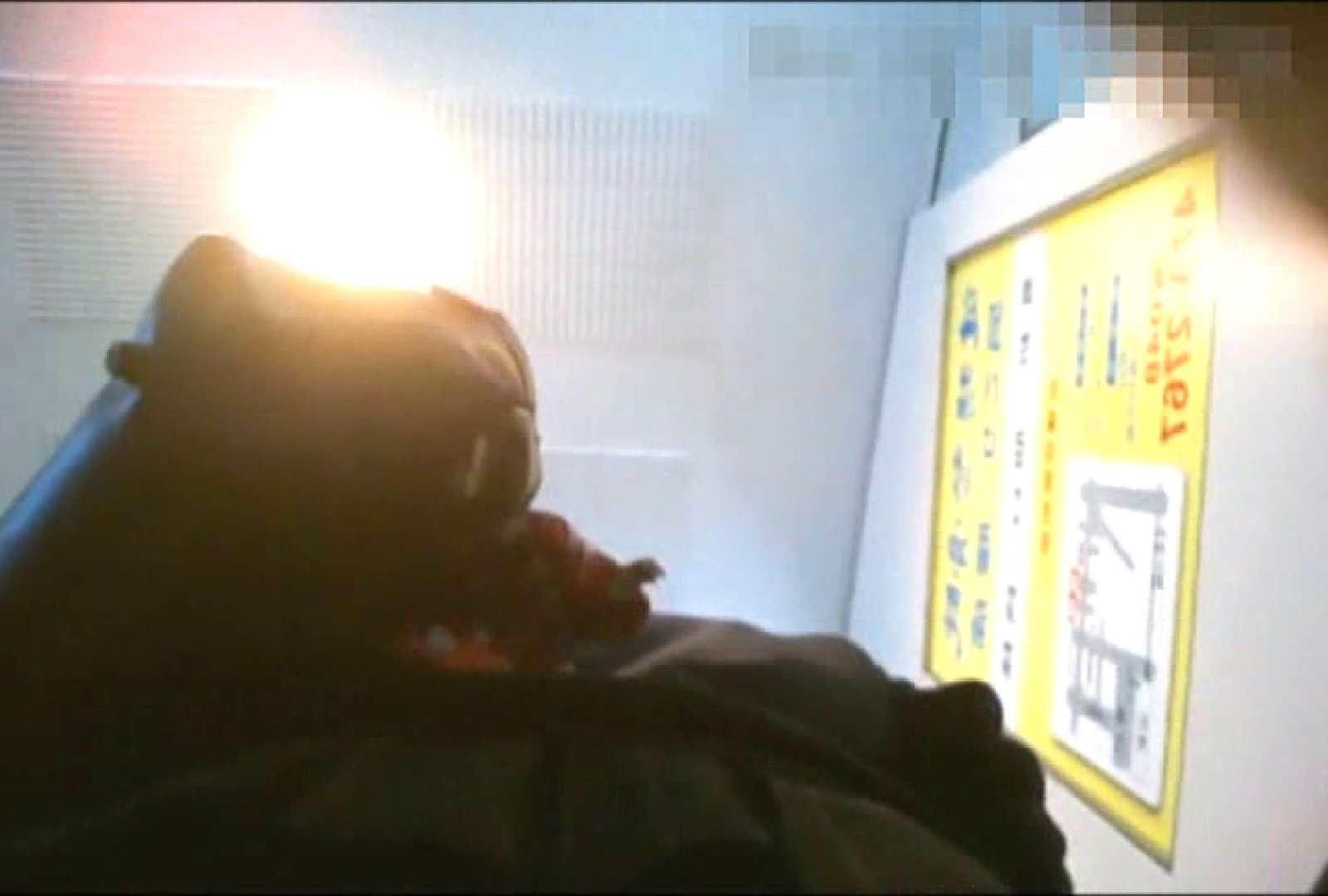 「チキン男」さんの制服ウォッチングVol.4 エロいお尻 オメコ無修正動画無料 72枚