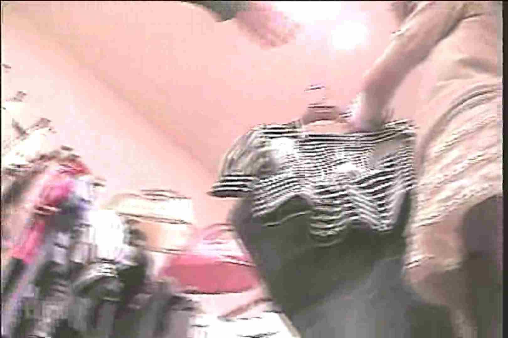 ショップギャルパンチラ!ただ今接客中!!Vol.34 チラ 盗撮画像 92枚