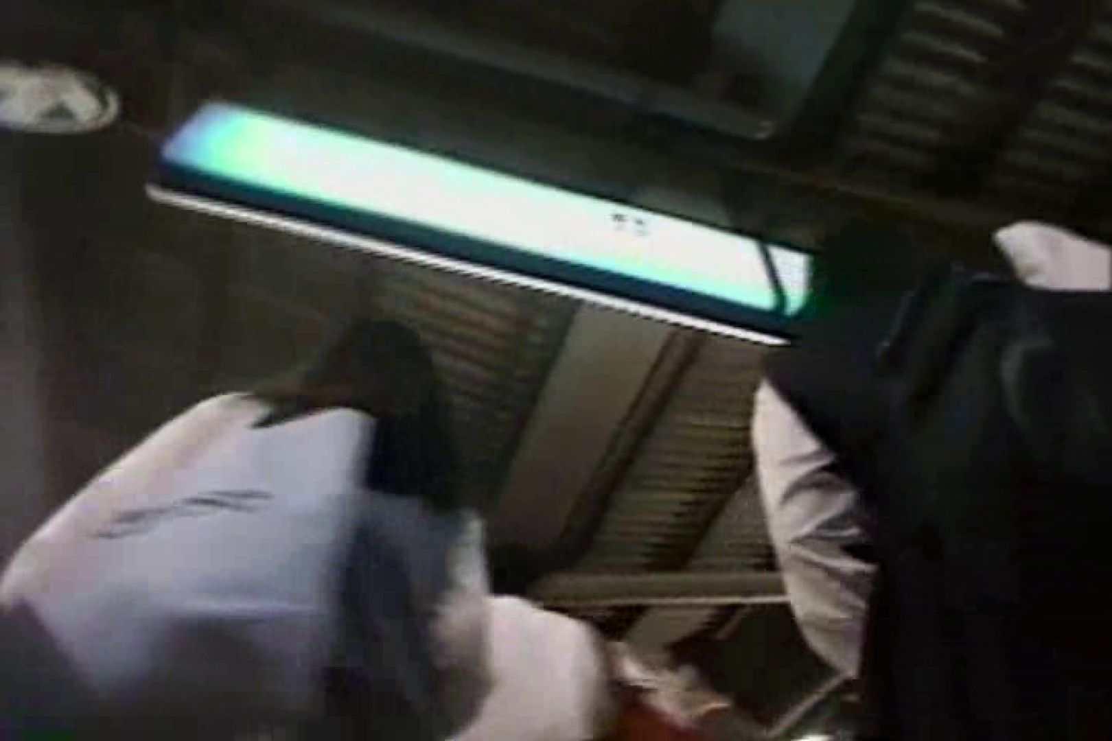 投稿盗撮 マスコミ殺到! マニア続出! TK‐90 ガールの盗撮 セックス無修正動画無料 101枚
