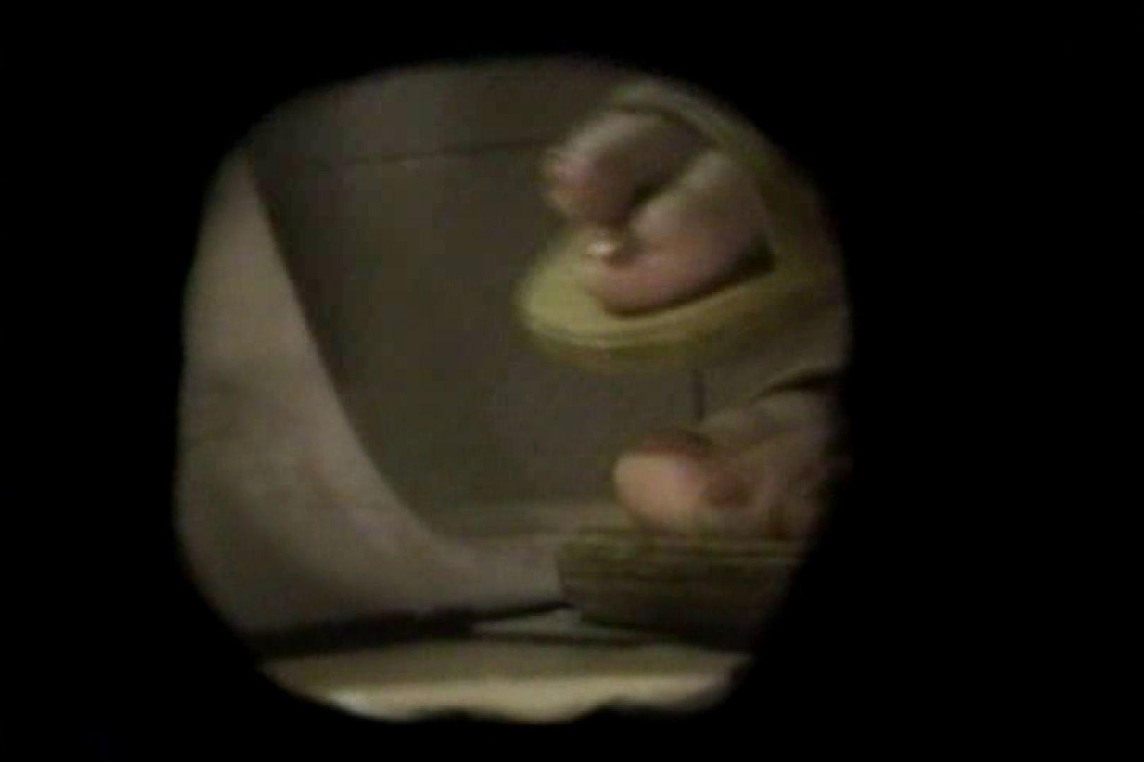 盗撮 女子洗面所3ヶ所入ってしゃがんで音出して ガールの盗撮 おめこ無修正動画無料 82枚