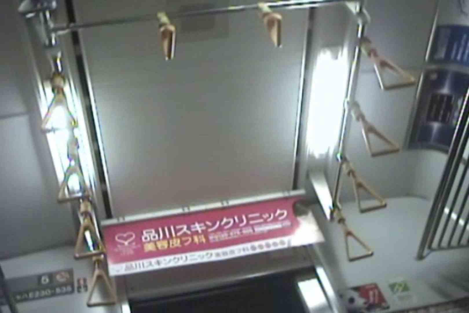 しんさんの逆さバイキングVol.30 エロいOL 濡れ場動画紹介 105枚