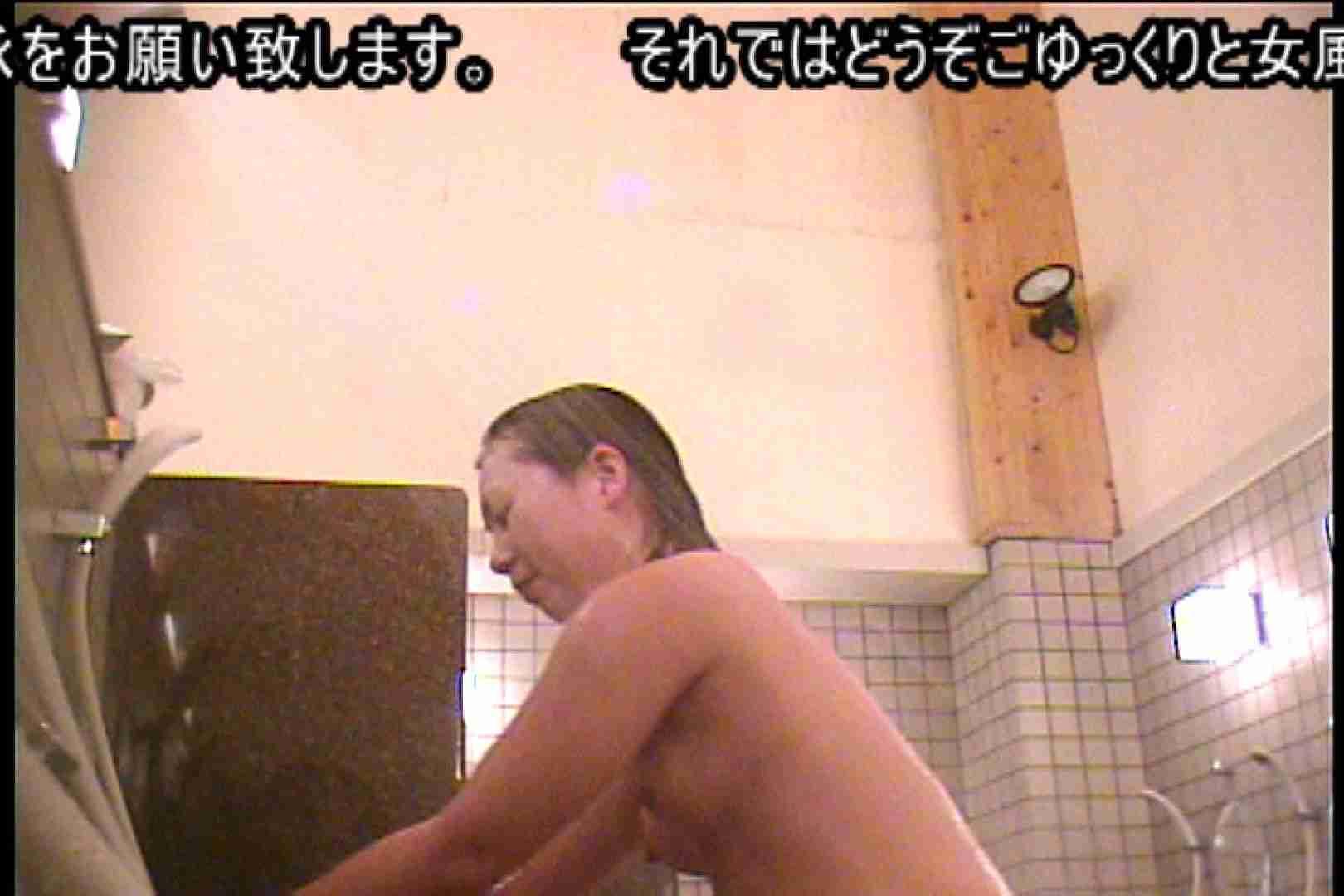 厳選潜入女風呂 No.17 0 | 0  81枚