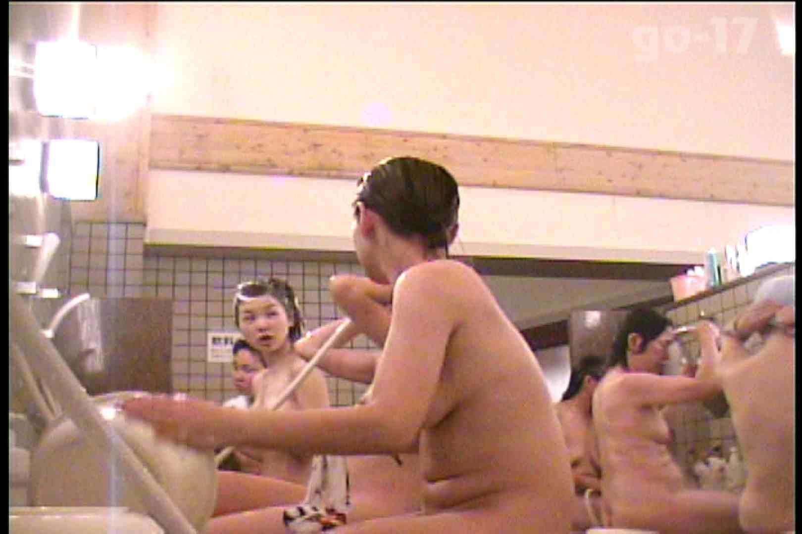 厳選潜入女風呂 No.17  81枚